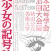 00_conf35_poster