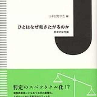 02_book20013