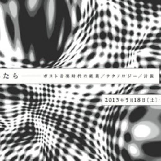 04_conf33