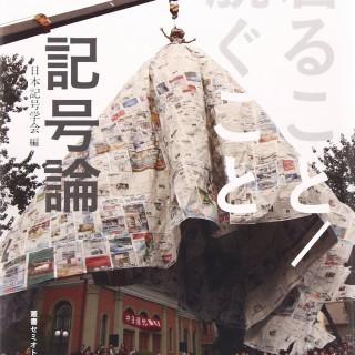 book_kirukoto